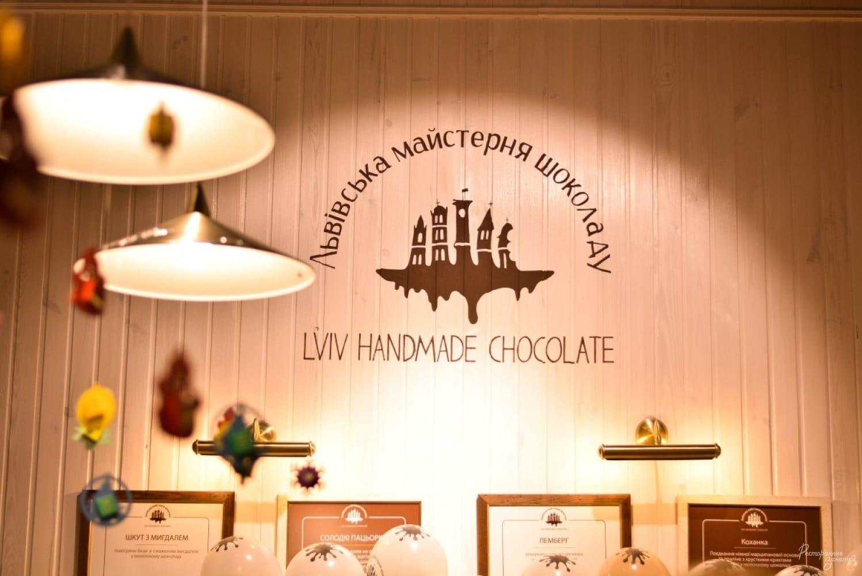 Кофейня Львівська майстерня шоколаду, Харьков