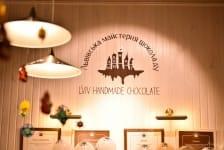 Кофейня Львівська майстерня шоколаду Харьков