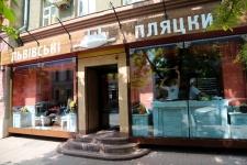 Кафе Львівські пляцки Харьков