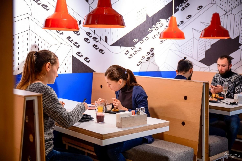 Ресторан Roll Сlub ресторан, Харьков
