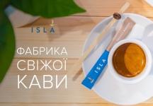 Интернет магазин ISLA – преміальна кава Харьков