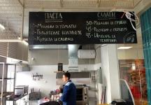 Кафе Pasteria il pasto Харьков