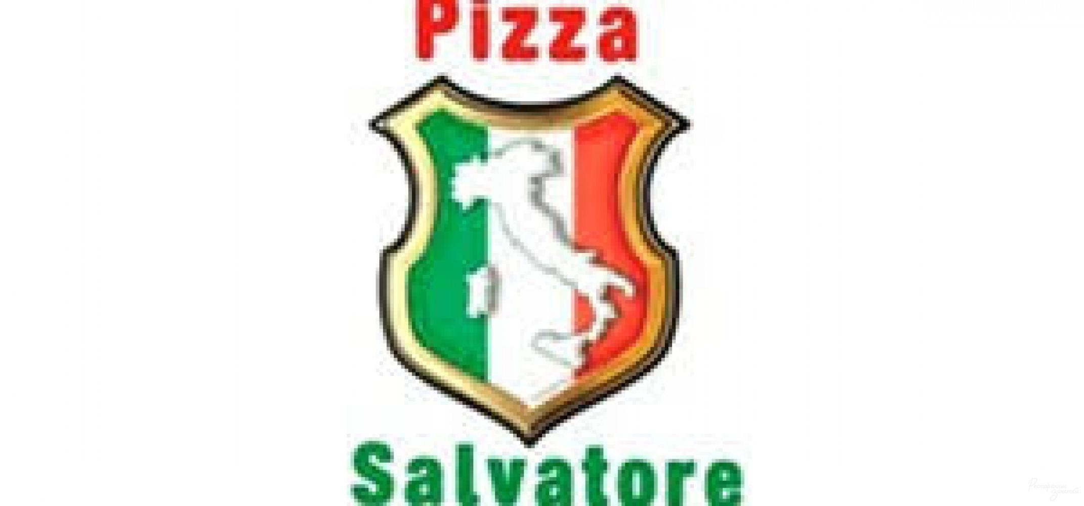 Пиццерия Pizza Salvatore на Академика Павлова, Харьков