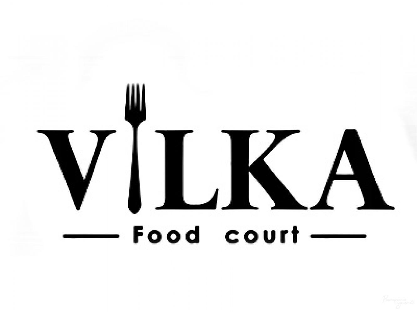 Фастфуд Vilka food court , Харьков