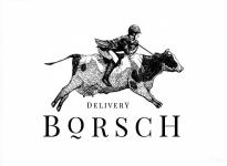 Кафе BORSCH eatery Харьков