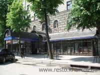 Ресторан НОРМА Харьков