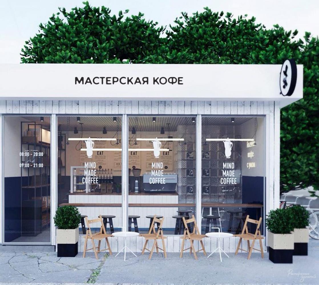 Кофейня Мастерская Кофе на Отакаря Яроша, Харьков