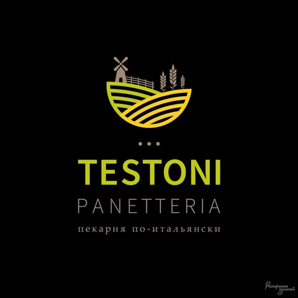 пекарня TESTONI panetteria, Харьков