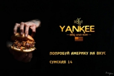 Бар YANKEE BBQ and BAR Харьков