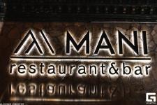 Ресторан MANI restaurant & bar Харьков