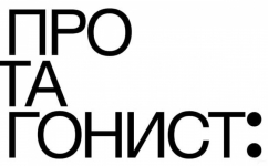 Бар Протагонист Харьков