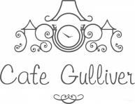 Кафе Cafe Gulliver Харьков
