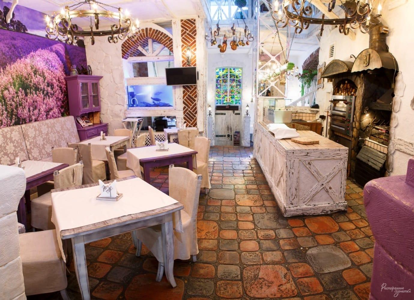 Ресторан Пушка, Харьков