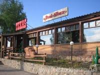 Ресторан ТЕХАS Харьков