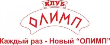 Кафе ОЛИМП Харьков