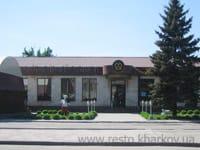 Кафе Кафе ХМК на Гагарина Харьков