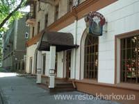 Пивной ресторан Pivobar на Бакулина Харьков