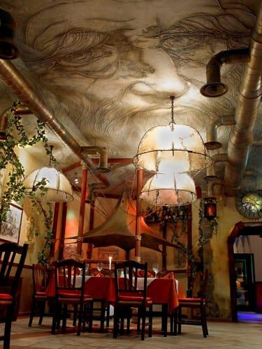 Ресторан <del class=