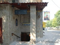 Пивной ресторан Beerlin Харьков