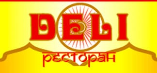 Ресторан DELI (Дели) Харьков