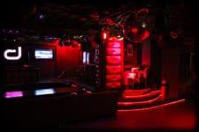 Клуб Party Bar DOM Харьков