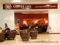 Кофейня Coffee life  в Дафи Харьков