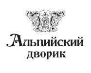 Ресторан Альпийский дворик kharkov