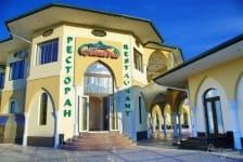 Ресторан СЕМЕЙНЫЙ ОЧАГ Харьков