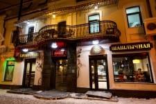 Ресторан Авлабар Харьков