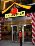 Ресторан Якитория в ТРК Украина Харьков