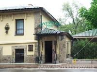 Пивной ресторан LIVERPOOL Харьков