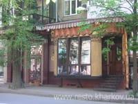 Ресторан PARIS на Петровского (Париж) Харьков