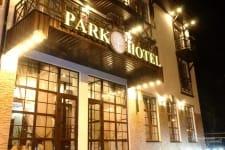 Ресторан-отель-Park Hotel ресторан