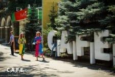 Кафе <del>CAFE- cafe </del> (закрыт) Харьков