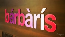 "Кафе After Shopping Café ""Barbaris"" в Дафи Харьков"