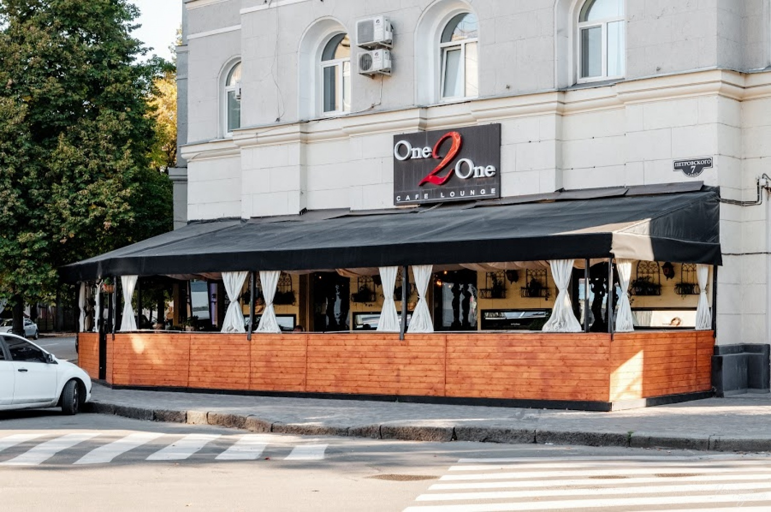 One2One Casual Restaurant