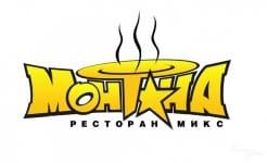 Ресторан Montana ресторан-микс  Харьков