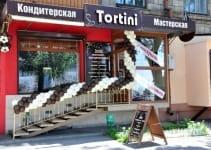 Кондитерская Tortini (Тортини) на Гагарина Харьков