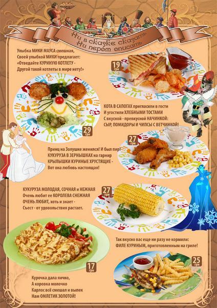 Блюдо татарское с кусочками мяса