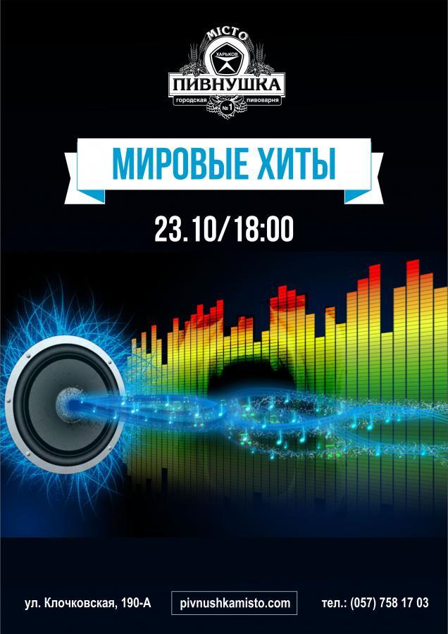 http://www.resto.kharkov.ua/images/uploads/images2013_1/23.10_1.jpg
