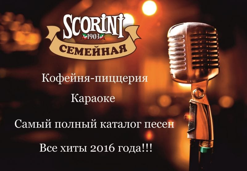 Караоке каталог песен 2017 года